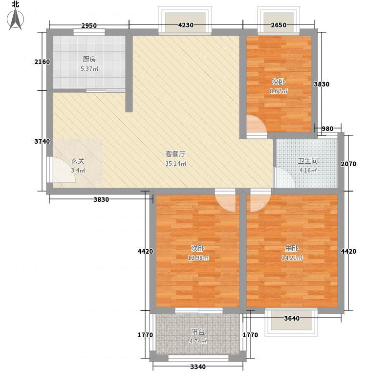 中瓯名城121.00㎡A3户型3室2厅1卫1厨