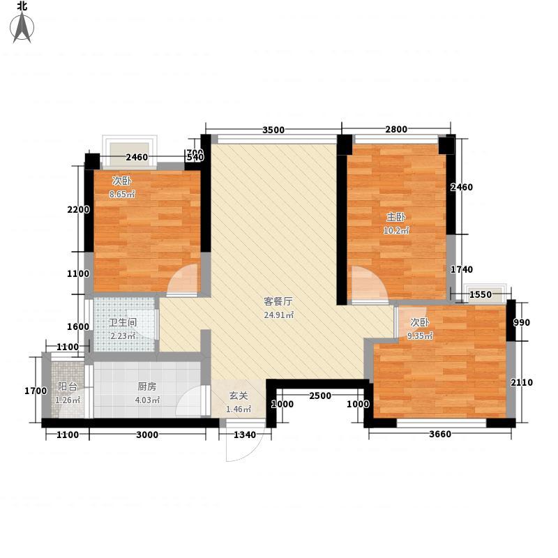 蓝润蓝客城二期1、2、4、5栋标准层C3户型3室2厅1卫1厨