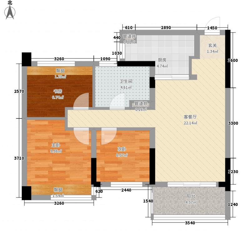 西溪海小海89.00㎡西溪海小海户型图89平米A2户型图2室1厅1卫1厨户型2室1厅1卫1厨