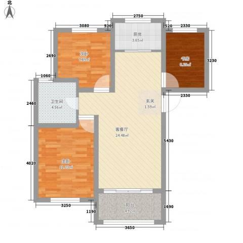 家乐苑3室1厅1卫1厨92.00㎡户型图
