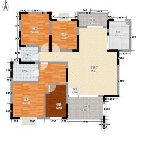 华宇绿洲二期4室1厅2卫1厨156.00㎡户型图