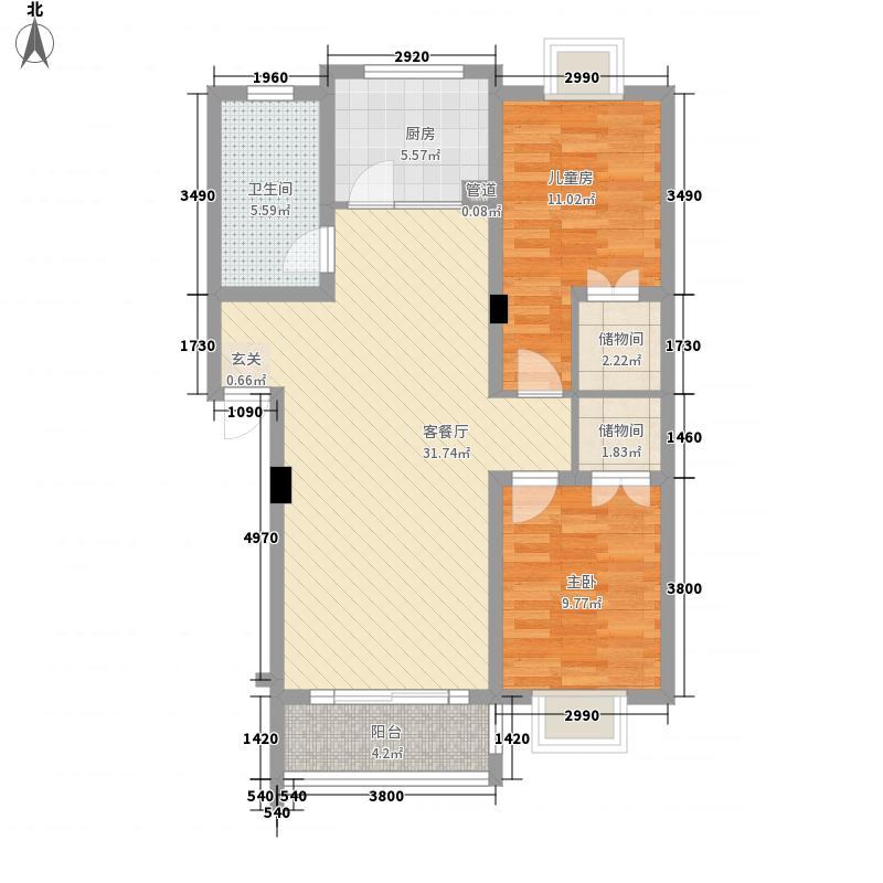 都市清华106.27㎡都市清华户型图景观天下2室2厅1卫1厨户型2室2厅1卫1厨
