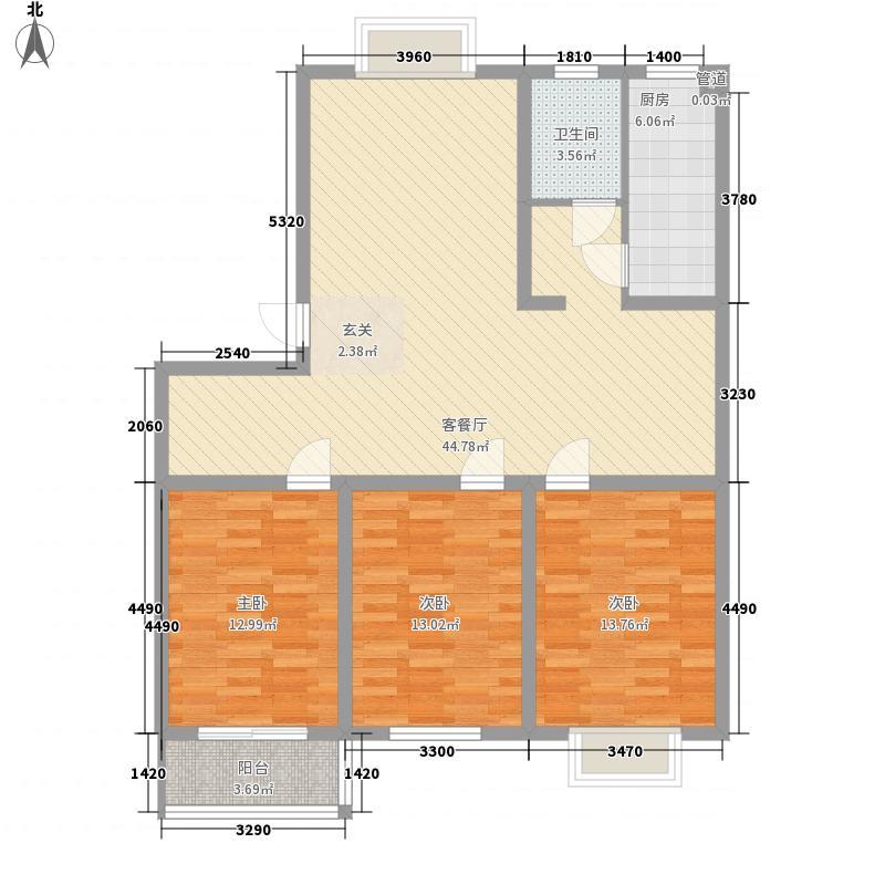 香江花园124.16㎡C5户型3室2厅1卫1厨