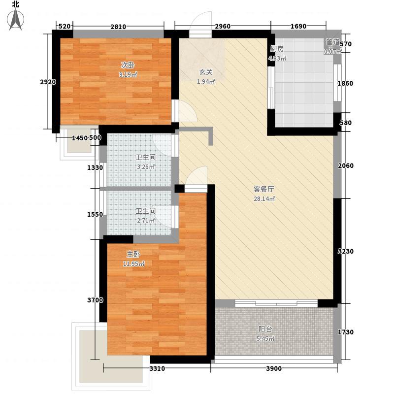 华晨山水洲城2.57㎡13栋02、03户型2室2厅2卫1厨