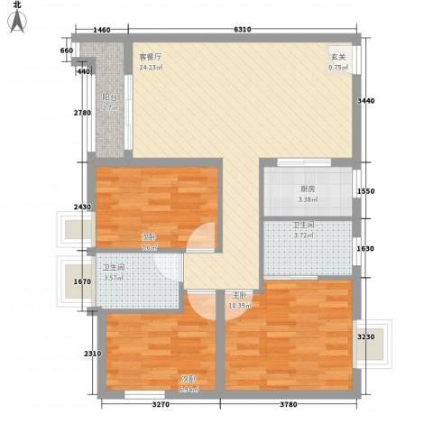 鑫汇苑3室1厅2卫1厨111.00㎡户型图