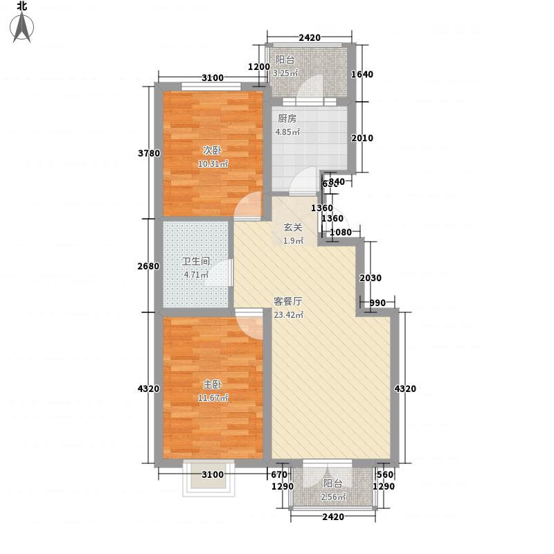 弘成名居87.70㎡弘成名居户型图A户型2室2厅1卫1厨户型2室2厅1卫1厨