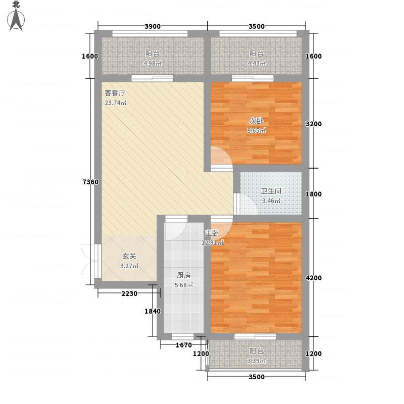福安花园90.00㎡福安花园户型图2室2厅1卫户型2室2厅1卫