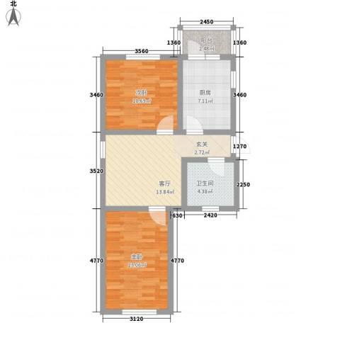 四季芳洲2室1厅1卫1厨51.57㎡户型图