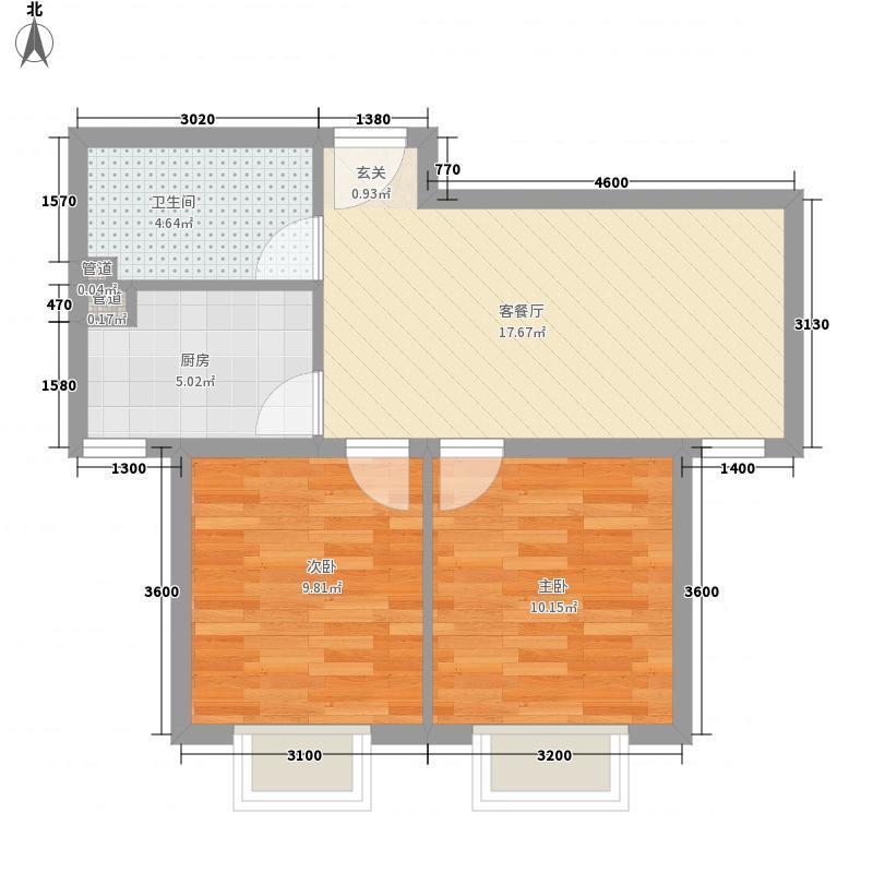 东城绿庭71.60㎡东城绿庭户型图雅园16#18#楼G2户型2室2厅1卫1厨户型2室2厅1卫1厨