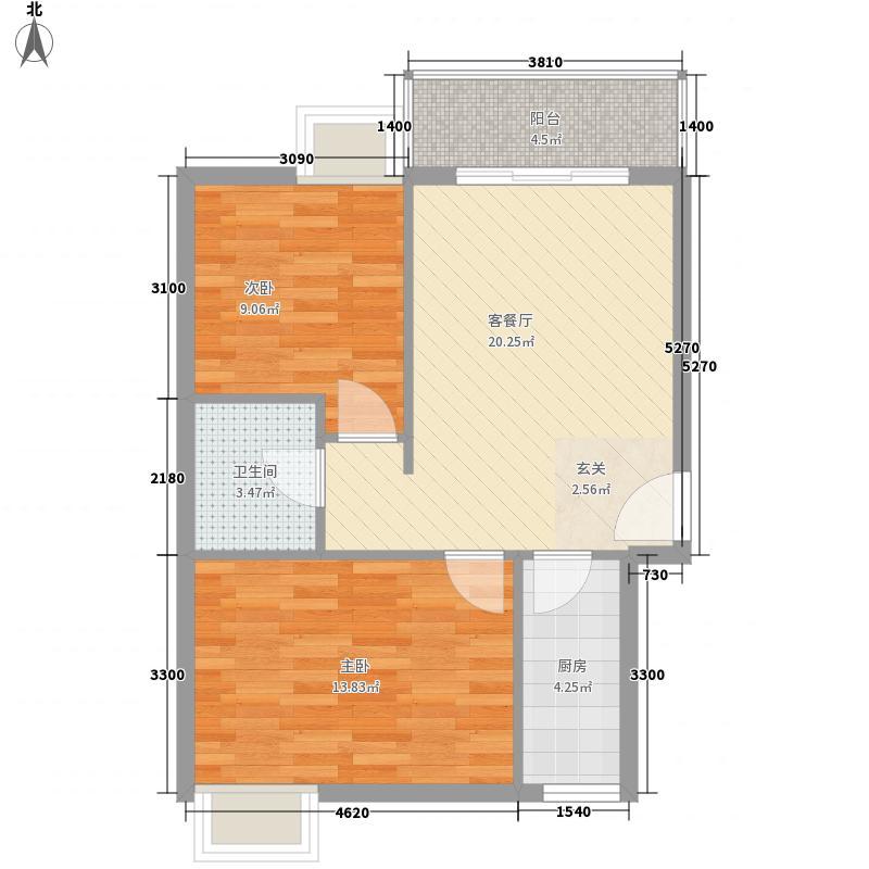 水榭花都78.48㎡2#6号房户型2室2厅1卫1厨