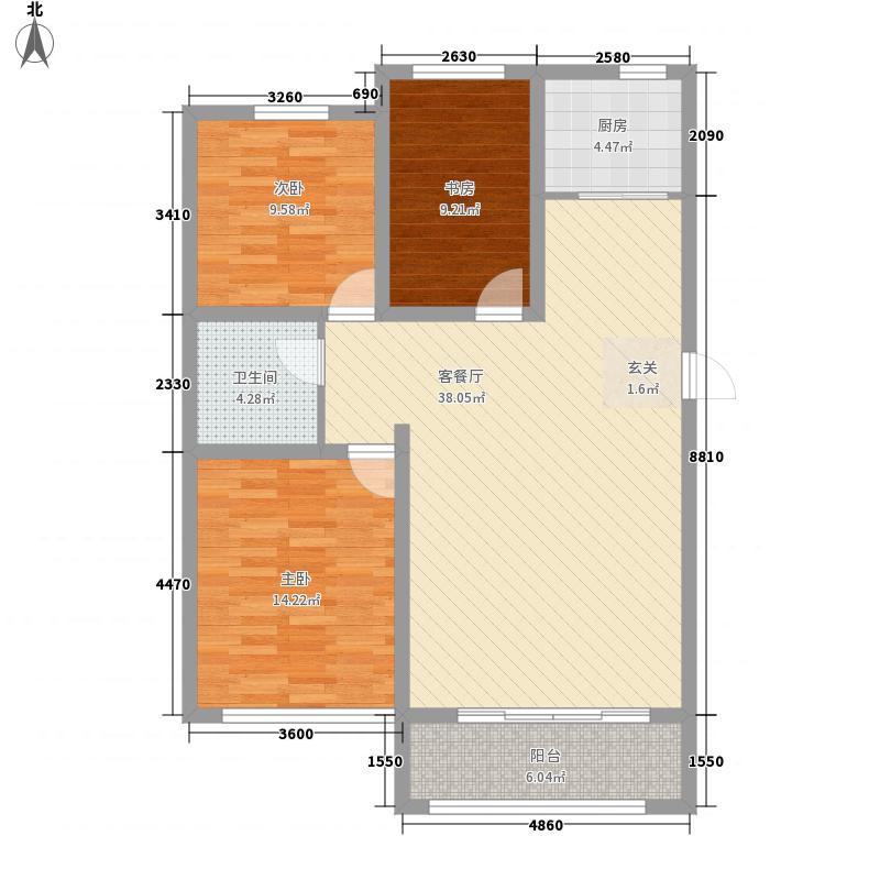 凤凰城112.70㎡F户型3室2厅1卫
