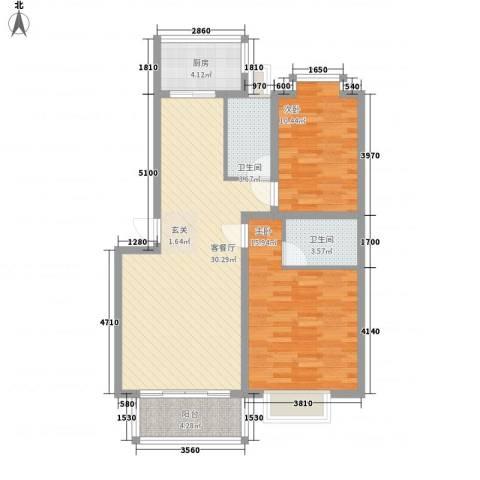 华厦清水湾2室1厅2卫1厨104.00㎡户型图