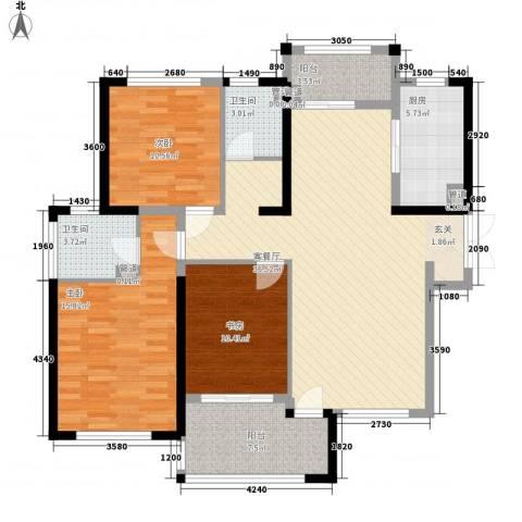 天慧紫辰阁3室1厅2卫1厨133.00㎡户型图