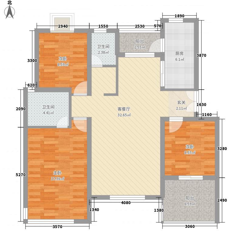 证大清华园127.40㎡11#、15#楼D3户型3室2厅2卫1厨