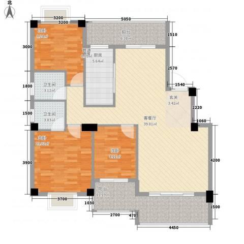 紫金家园3室1厅2卫1厨122.00㎡户型图