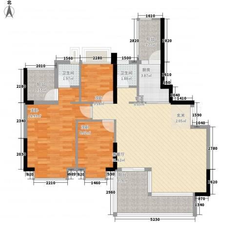 中珠豪庭3室1厅2卫1厨122.00㎡户型图