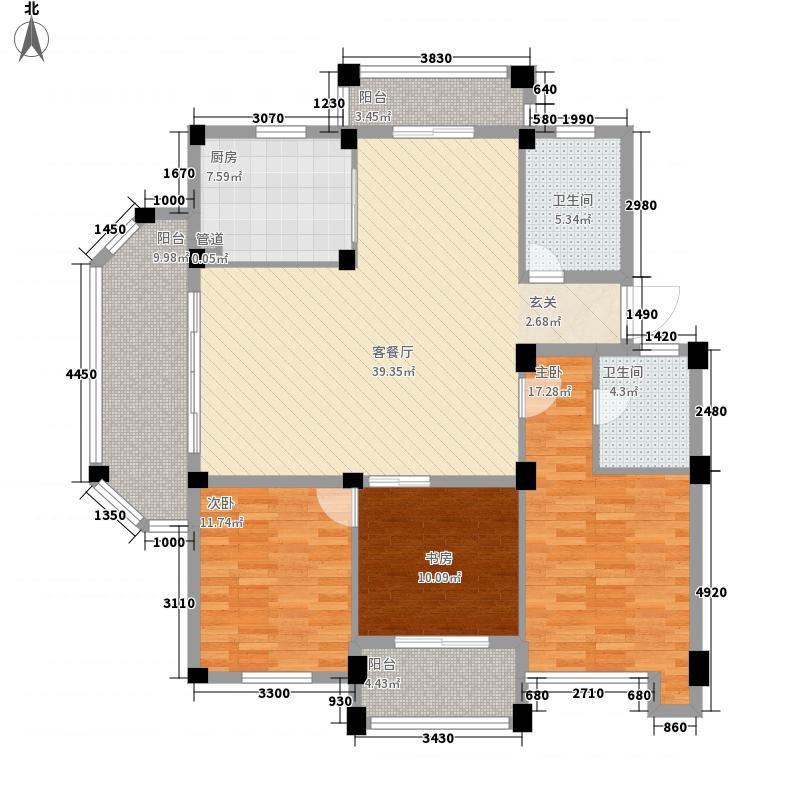 雅戈尔苏园户型2室2厅1卫1厨