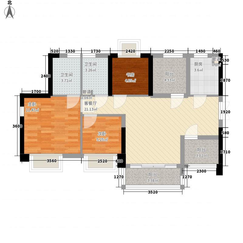 深业东城御园84.70㎡A2户型3室2厅2卫1厨