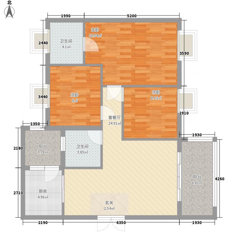 红树东方102.02㎡红树东方户型图2号楼B户型3室2厅2卫1厨户型3室2厅2卫1厨