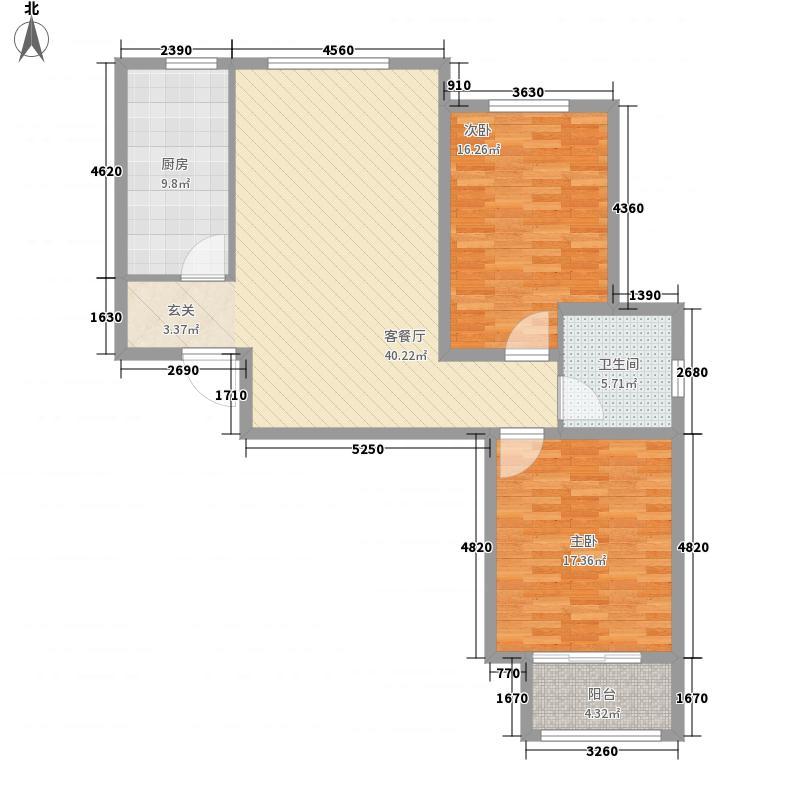 花香漫城131.00㎡花香漫城户型图4#D-131平米2室2厅1卫1厨户型2室2厅1卫1厨