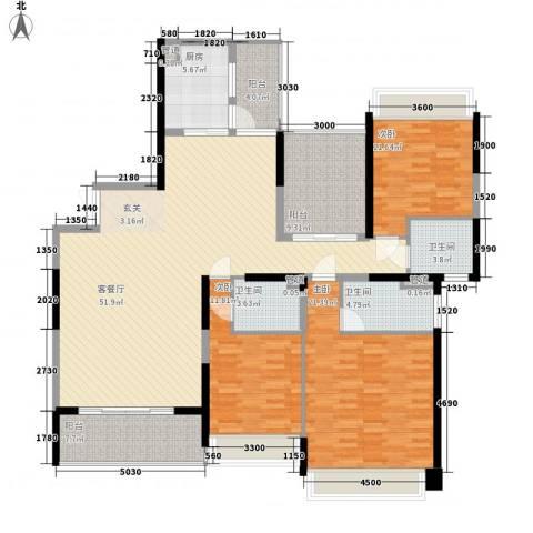 新世纪豪园碧水蓝天3室1厅3卫1厨136.13㎡户型图