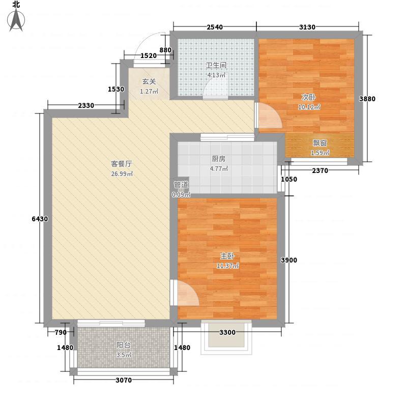 五爱家园73.00㎡五爱家园户型图2室户型图2室2厅1卫1厨户型2室2厅1卫1厨