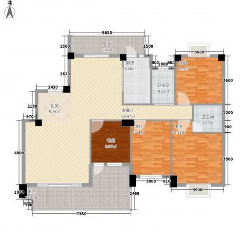 紫金家园4室1厅2卫1厨135.98㎡户型图
