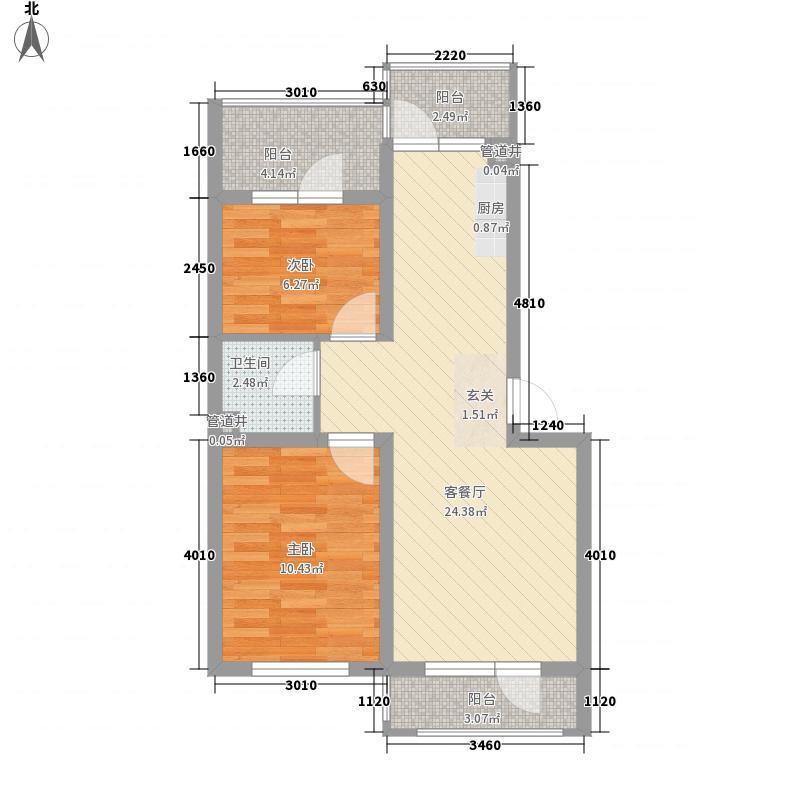 唐轩英郡77.62㎡唐轩英郡户型图户型图2室2厅1卫户型2室2厅1卫