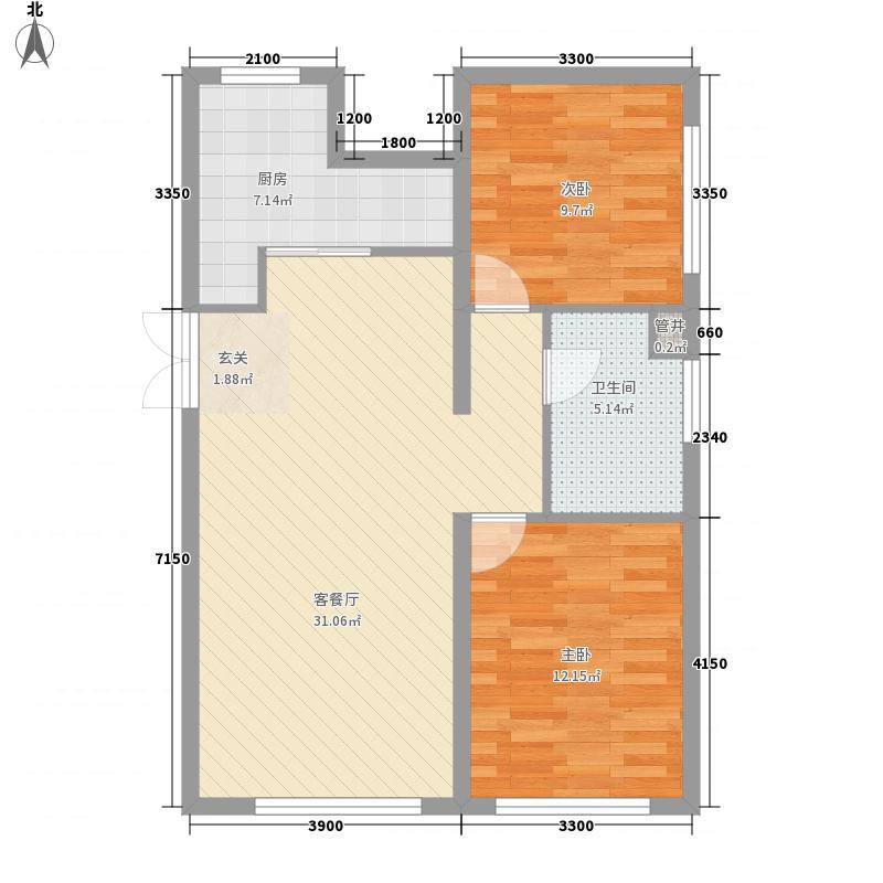 保利香槟国际7.55㎡3号楼3-12层B8户型2室2厅1卫1厨