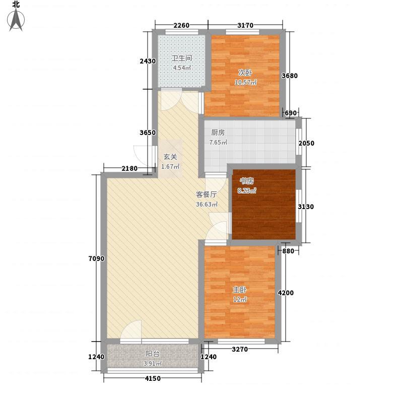 力挽秀水华宸119.00㎡力挽秀水华宸户型图A6户型2室2厅1卫1厨户型2室2厅1卫1厨