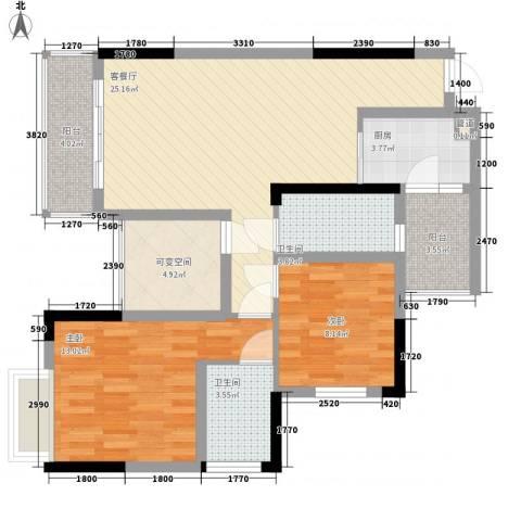 美梦城真2室1厅2卫1厨75.00㎡户型图