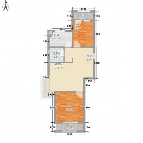 开世嘉年景致2室1厅1卫1厨90.00㎡户型图