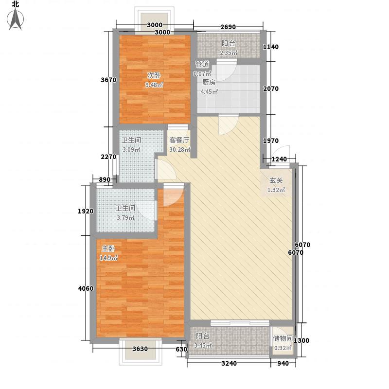 塑料厂宿舍59.00㎡塑料厂宿舍3室户型3室