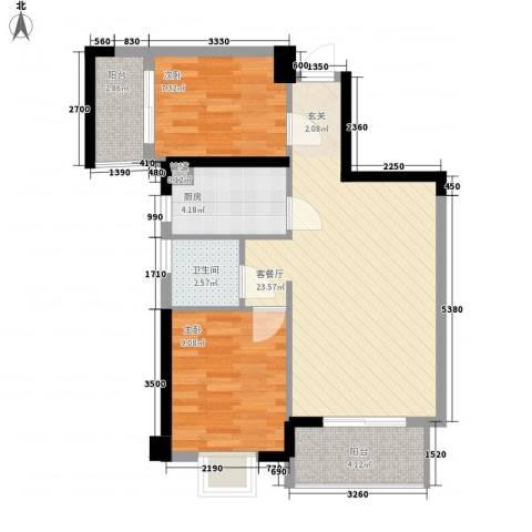 中亿建蓝海国际2室1厅1卫1厨77.00㎡户型图