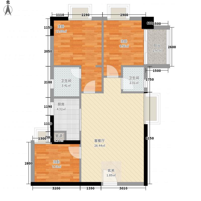 中强雅苑96.00㎡北塔5-30层02、03、06、07单位户型3室2厅2卫1厨