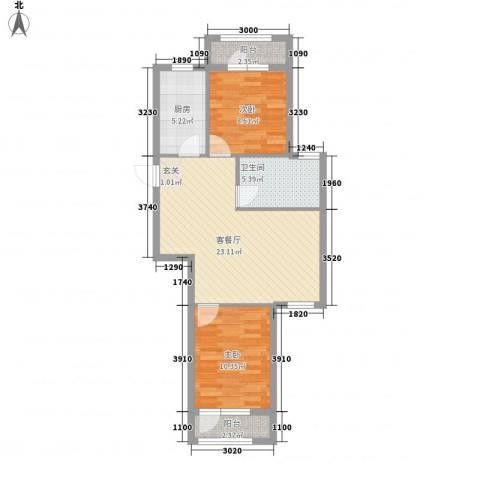 开世嘉年景致2室1厅1卫1厨57.40㎡户型图