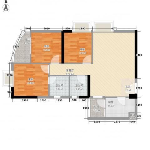 中强雅苑3室1厅2卫1厨98.00㎡户型图
