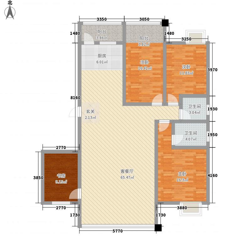 芙蓉世纪城171.75㎡一期3#标准层G户型4室2厅2卫