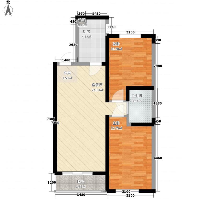 巴塞罗那晶座83.00㎡巴塞罗那晶座2室户型2室