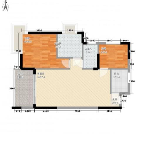 江南名居南区锦苑2室1厅2卫1厨93.00㎡户型图