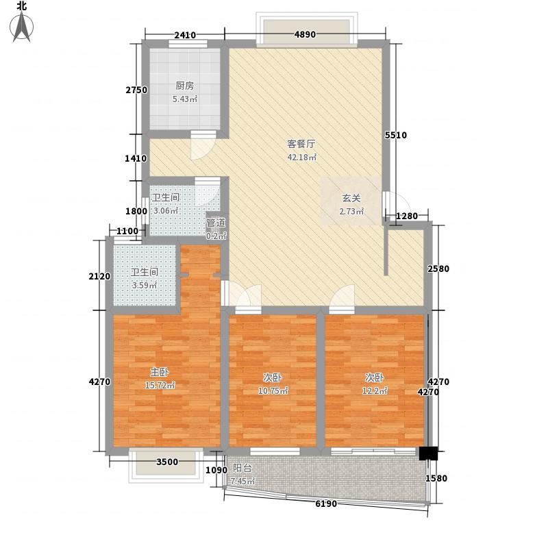 康和苑132.50㎡康和苑户型图322132.53室2厅2卫1厨户型3室2厅2卫1厨