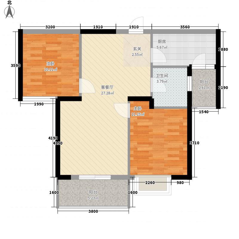 中航白沙湾户型图温馨两房 2室2厅1卫1厨