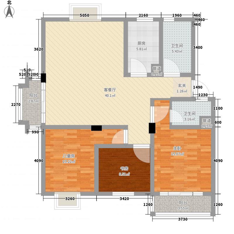 都市清华142.20㎡都市清华户型图书香世家3室2厅2卫1厨户型3室2厅2卫1厨