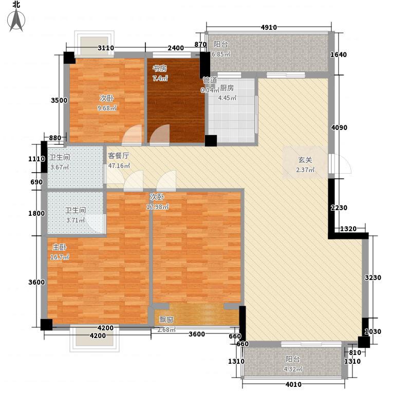 乌山苑153.00㎡户型4室