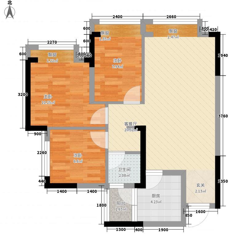 海亮彩悦府2、3号楼C1标准层户型