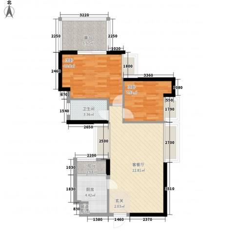阳光城市家园2室1厅1卫1厨82.00㎡户型图