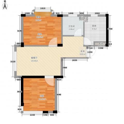 深蓝半英里2室1厅1卫1厨75.00㎡户型图
