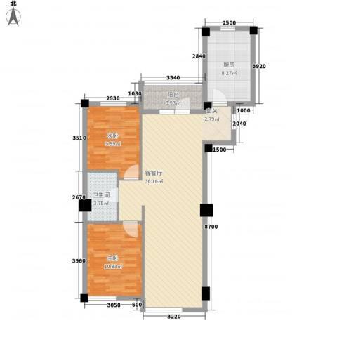 书香门第2室1厅1卫1厨92.00㎡户型图