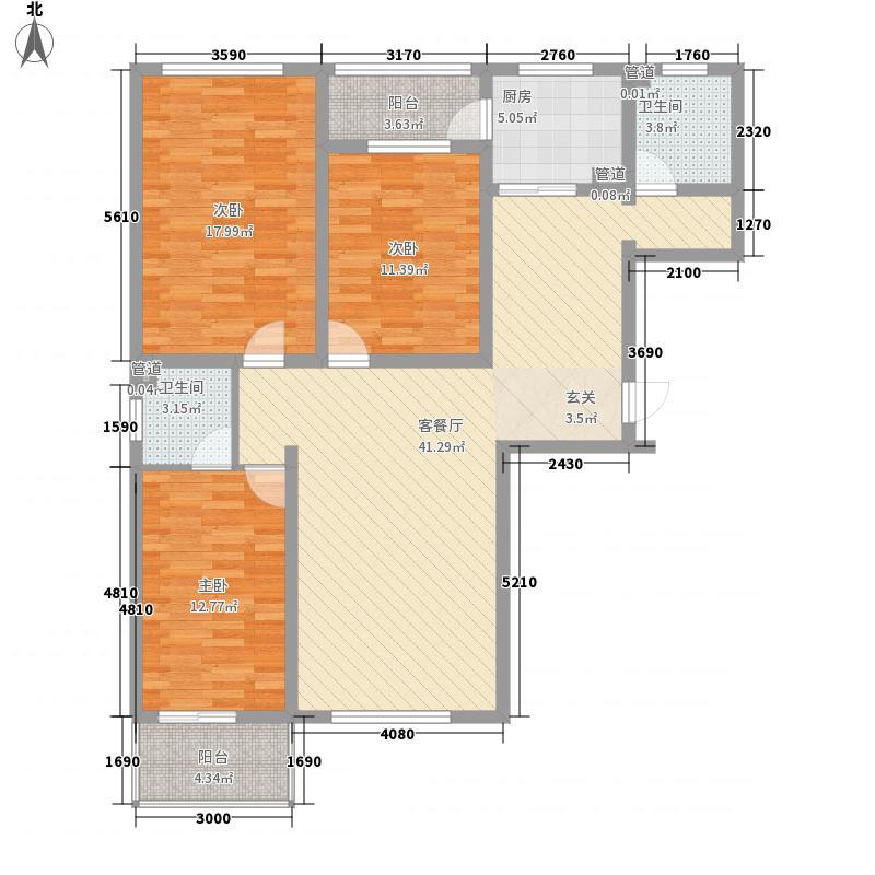 茗秀园147.31㎡秀茗雅居户型3室2厅2卫1厨