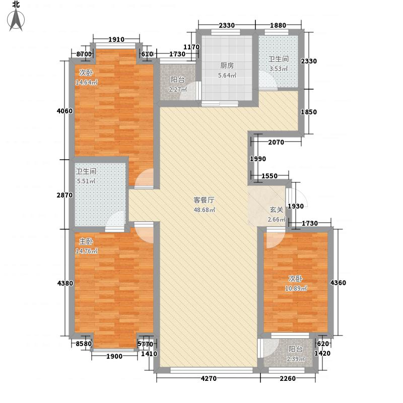 茗秀园155.06㎡香茗雅居户型3室2厅2卫1厨